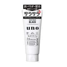 Shiseido Uno Whip Wash Black 130g