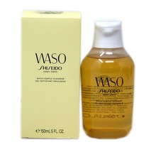 SHISEIDO WASO QUICK GENTLE CLEANSER 150 ML/5 FL.OZ. NIB-SH13965 - $22.28