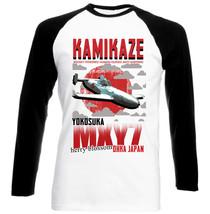 Yokosuka MXY7 Ohka Japan - New Black Sleeved Baseball Cotton Tshirt - $27.17