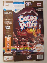 Empty GENERAL MILLS Cereal Box 2015 Cocoa Puffs 11.8 oz SATUR-YAH-AAH!! ... - $8.64