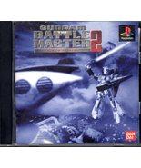 "Playstation - Gunman ""The Battle Master 2"" - Japan - $18.95"
