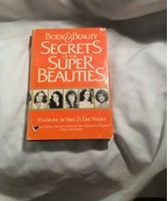 Body & Beauty Secrets Of The Super Beauties 1979 Hardcover Dust - $49.49