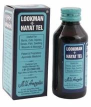 2 x Lookmane Hayat Coda Ustioni Tagli Distorsioni Gonfiore Ferite & Mass... - $24.71