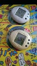 Bandai Original Tamagotch White 1996 Japan made with Green case Abolishe... - $79.01