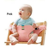 Baby Feeding Chair Portable Infant Baby Booster Seats Toddlers Children ... - $24.06