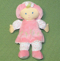 "Kids Preferred Plush BABY DOLL 12"" Pink Blond Blue Eyes Daisy Flower Dre... - $23.36"