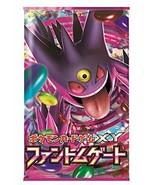 Pokemon card game XY expansion pack phantom gate BOX - $55.71
