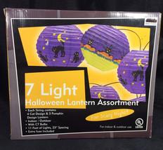 Halloween Paper Lanterns 7 Light Assortment Cat Pumpkin 1 String 11 Feet... - $29.69