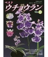 Best Ponerorchis Graminifolia #18 Japanese Ponerorchis Graminifolia Book - $37.00