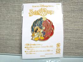 TOKYO Disney SEA BravisEamo Pin Badge - $16.83