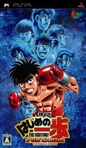 USED PSP Hajime no Ippo Portable Victorious Spirits PlayStation Portable... - $34.65
