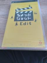 Sony PSP~Japanese Edit (Photo Shoot) image 1