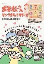 JAPAN Mr. Osomatsu (Osomatsu-san) x Sanrio Characters Special Book W/Notebook - $31.18