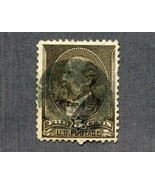 1882 U.S. Scott #205 Five Cent Garfield Stamp Used - Nicely Centered - $3.95