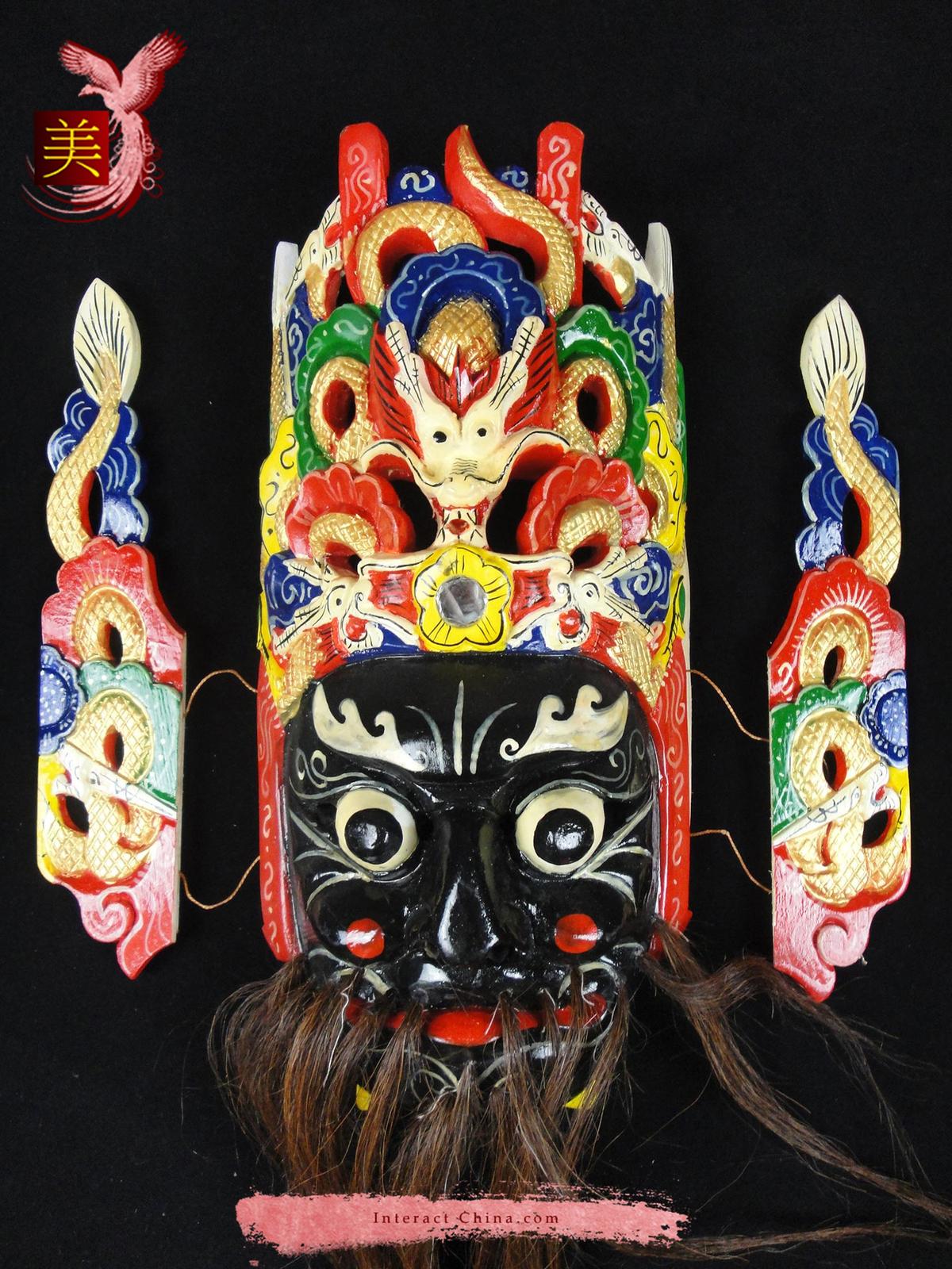 Chinese Drama Home Wall Décor Opera Mask 100% Wood Craft Folk Art #130 Pro
