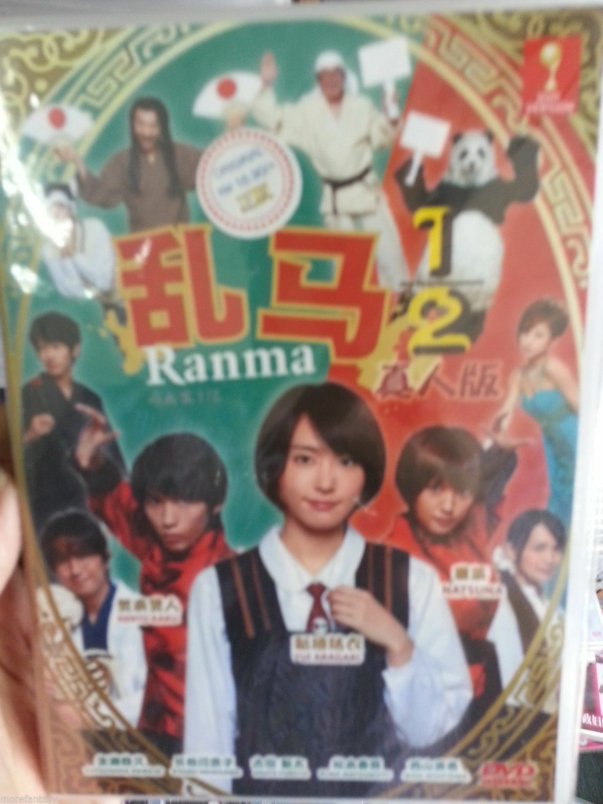 Ranma 1/2 Japanese Live action Movie DVD SHIP FROM USA