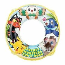 Pokemon Sun & Moon float 55cm - $30.47