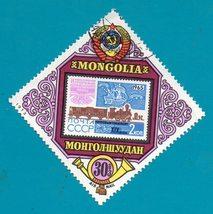 Used Mongolia Air Postage Stamp (1973) 30m Mutual Economic Aid - Scott... - $2.99
