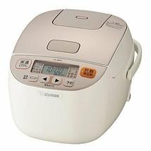 *Zojirushi rice machine microcomputer type 3 Go champagne White NL-BB05-WM - $187.69
