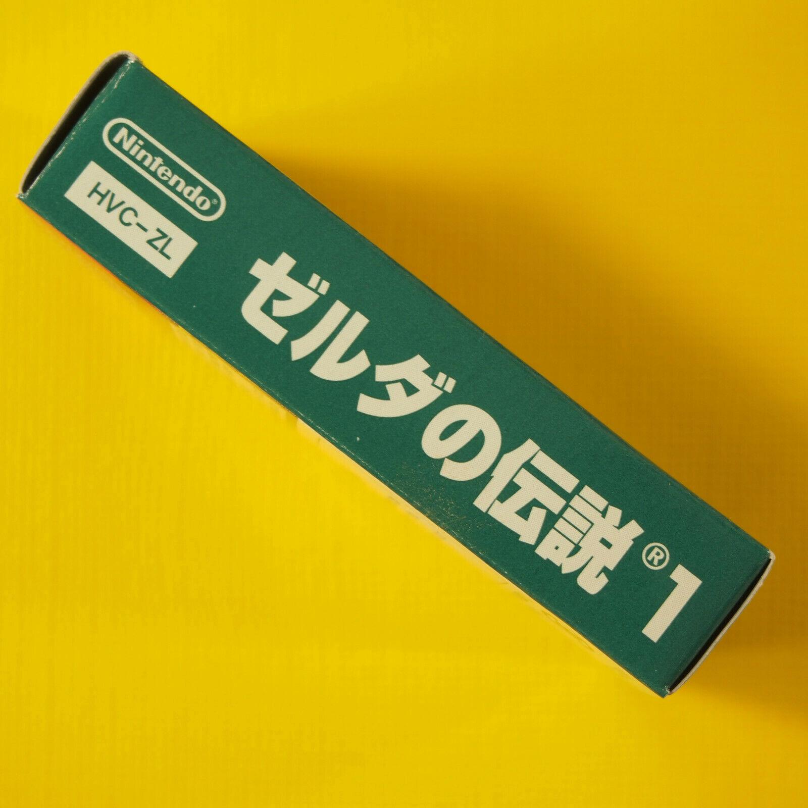 Legend of Zelda: Famicom Mini Complete (Nintendo Gameboy Advance GBA 2004) Japan image 6