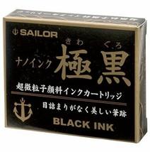 Cartridge ink nanoink 13-0602-120 Gokukuro for Sailor fountain pen - $8.02