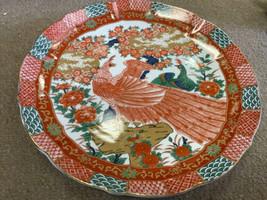 """Peacock Design Scalloped 10"""" Dinner Plate  - Japan - $17.42"""