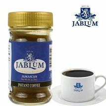 Jablum 100% Jamaica Instant Blue Mountain Coffee Ground Coffee 2oz - $17.75