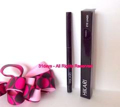 NEW Hikari Comestics Eye Liner in Raven Full Size .01 oz .24 g Sealed - $9.99