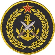 Chinese Marines Corps Patch - $11.87