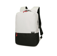 Korean style men high quality middle school students canvas laptop backpack - $28.00