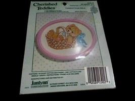 BE MERRY ALL Gloria Pat Cherished Teddies Counted Cross Stitch Kit FRAME... - $11.87