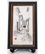 Chinese Colored Drawing Asian Drawing Framed Art Print Side Street Lihua... - $38.61