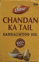 Chandan Ka Tail Sandalwood Oil Pure 100% Organic 5ml image 2