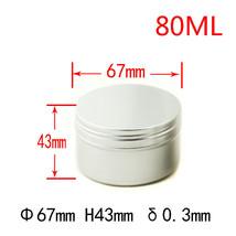 Doristools® 6ps Empty 100g Silver Aluminum Jars Refillable Metal Storage... - $14.36+