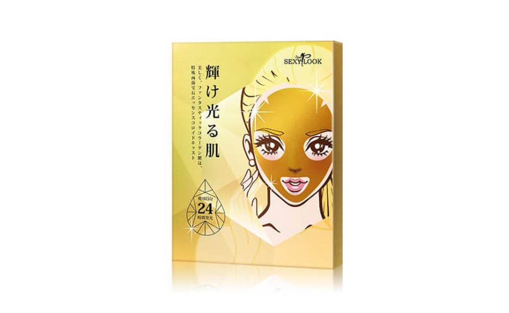 Sexylook diamondshine mask gold  1