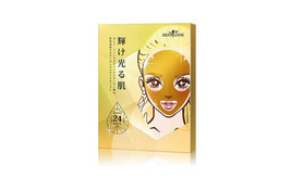 Sexylook 24K Gold Collagen Hydrogel Mask 3pcs/box