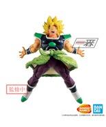 Banpresto Dragon Ball Super Rising Broly Super Saiyan FullPower Overseas... - $75.00