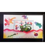 Germany Postage Stamp Minisheet Mint MNH 2001 for Kinder Children 110Pf ... - $1.85