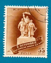 Used Romania Stamp  (1958) 55b Armed Forces Day Scott # 1237 - $1.99