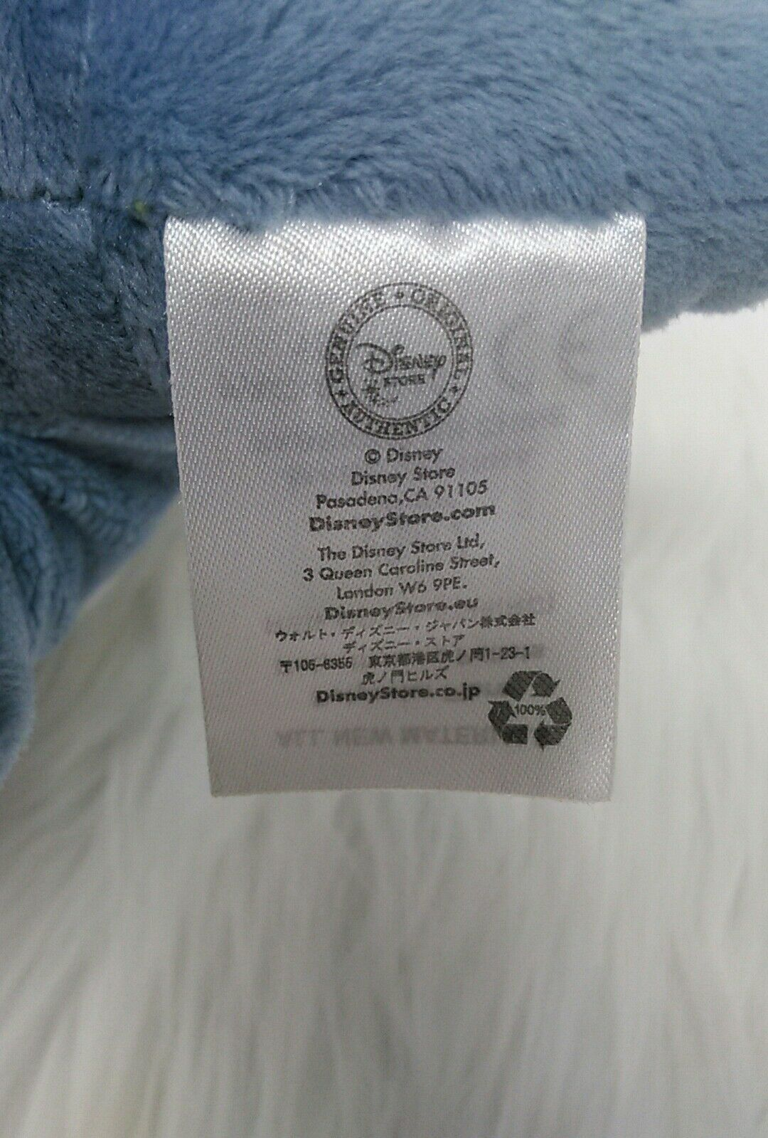"10"" Disney Store Bunga Lion King Guard Plush Blue White Plush Stuffed Toy B209"