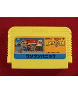Obake no Q Tarou Wanwan Panic / Chubby Cherub (Nintendo Famicom FC NES, ... - $8.12
