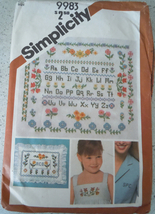 Simplicity Transfer For Cross Stitch Embroidery #9983 - $4.99