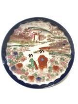 """Vintage Blue Japanese Teacup Saucer Made in Japan 5 1/2"""" Vintage Saucer - $12.62"""