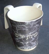 Netilat Yadayim Natla Hand Washing Cup Mock Marble Gray Black Plastic Judaica image 5
