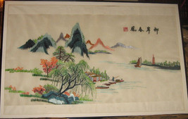 LARGE ART CHINESE EMBROIDERY !!! - $99.99