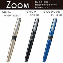 Tombow Japan SB-TCZ ZOOM 505mf Multi Function Pen - Silver Body image 7