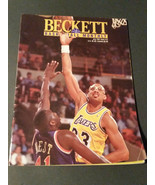 Basketball Beckett Issue #12 1991 - Kareem Abdul Jabar/Scottie Pippen - $3.75