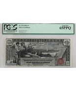 1896 $1 Silver Certificate Fr#224 PCGS Currency GEM NEW 65PPQ Rare Bank ... - £3,579.79 GBP