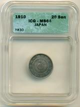 Japan Silver 1910 20 Sen UNC MS64 ICG - $94.08