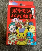 Pokemon/Old Maid card - $31.62